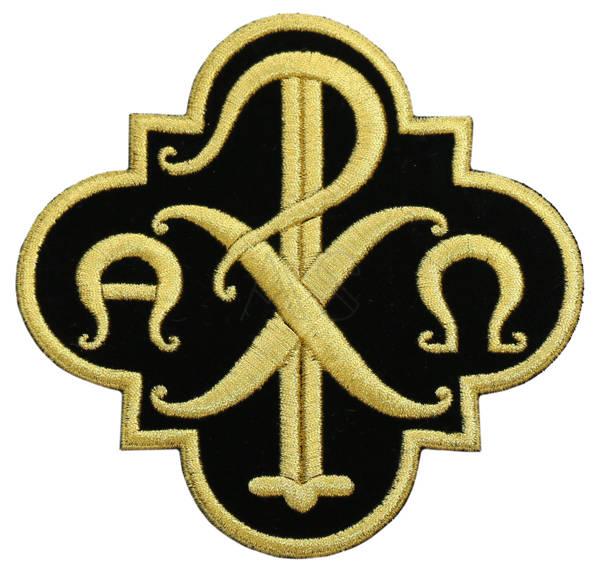 """Emblem """"Alfa & Omega"""" AP-PX-Z"""